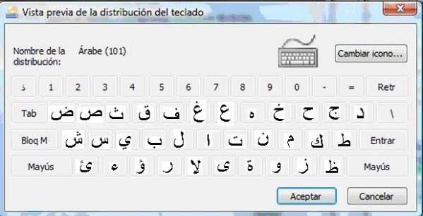 descargar teclado arabe